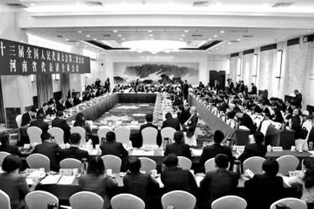 河南代表团审议外商投资法草案:让投资者吃下定心丸