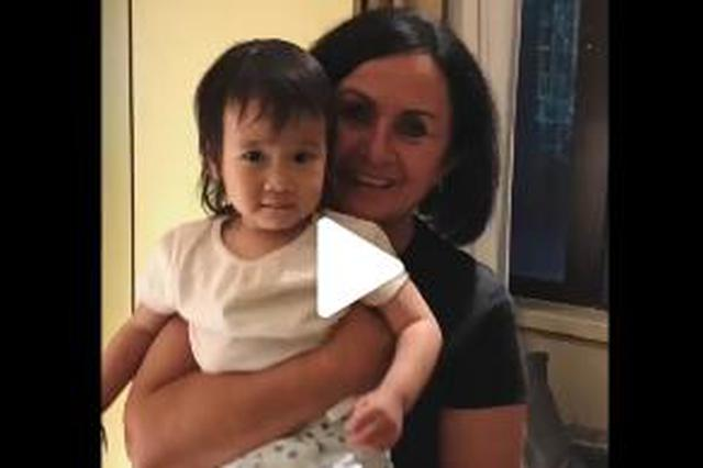 郑州一福利院的小姑娘被美国家庭收养