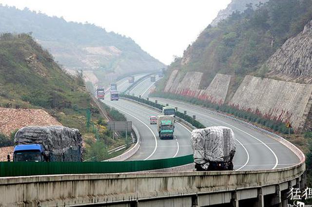 真金白银的实惠! 这些车辆通行河南高速 通行费7折