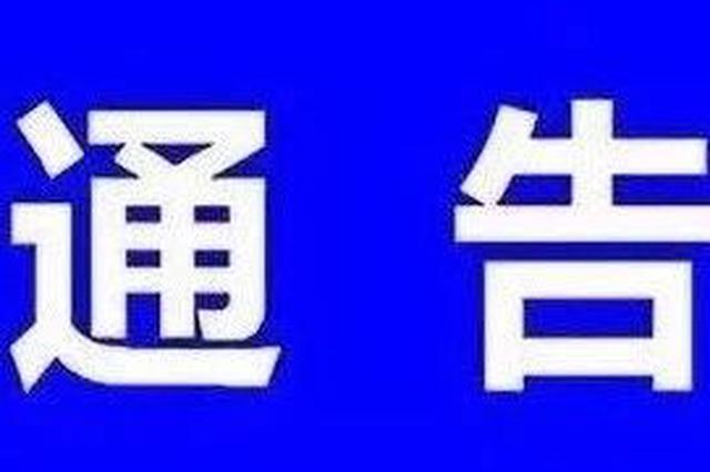 汝阳主城区禁止高污染机动车辆驶入 绕行方案公布