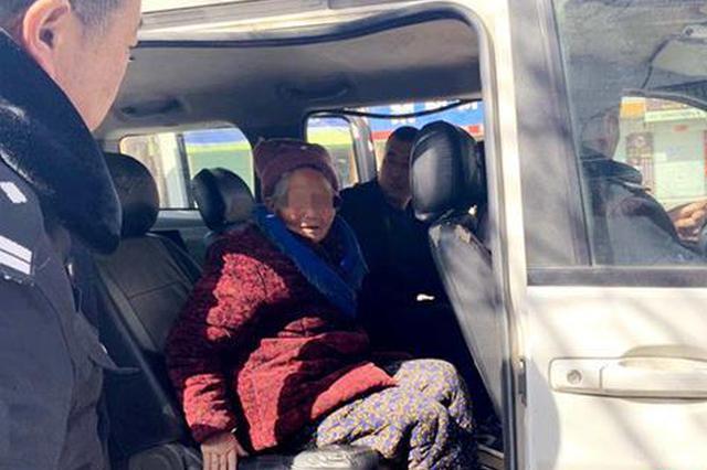 硬核老太! 三门峡93岁高龄外出遛弯 迷路走10公里