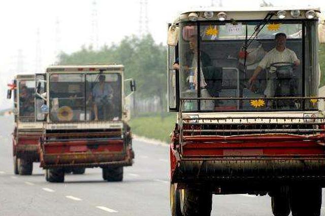 最新通知! 河南:跨区机收会战车辆今年仍免通行费