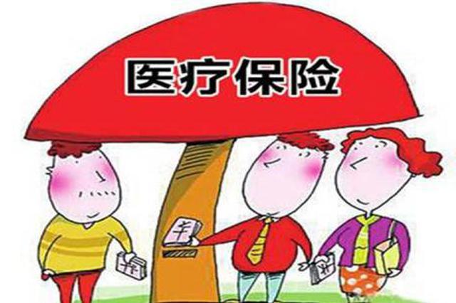 郑州高龄老人医保报销比例提高5% 4月1日前实现直接结算