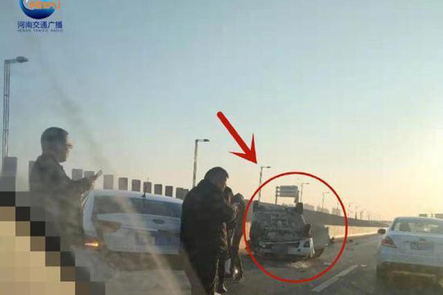 早高峰郑州南三环发生两车事故 私家车被撞四脚朝天