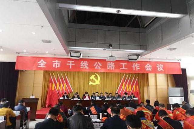 郑州今年将投57.76亿元 新建改建公路100公里