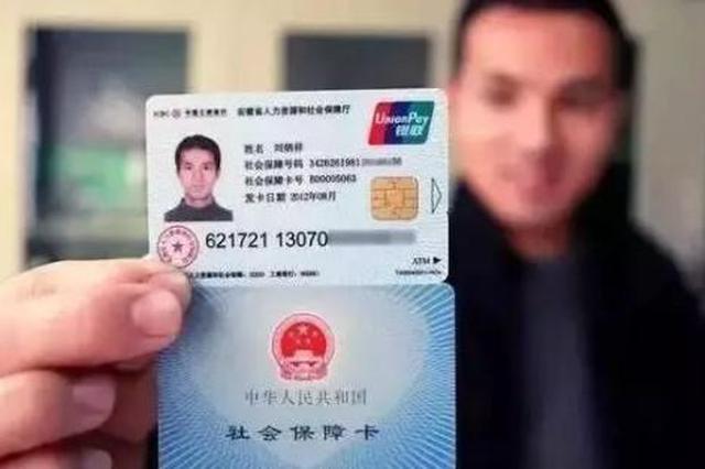 郑州医保推行按病种付费 80岁以上报销比例再提5%