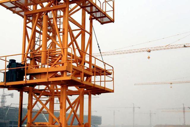 河南公布112家建筑施工类重点培育企业名单 可享政策支持