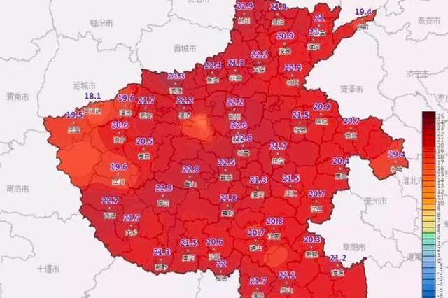 周末河南继续晴暖模式 最高温24℃ 适合踏青
