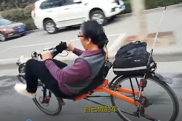 """有才!大叔自制""""卧式自行车""""躺着去春游"""