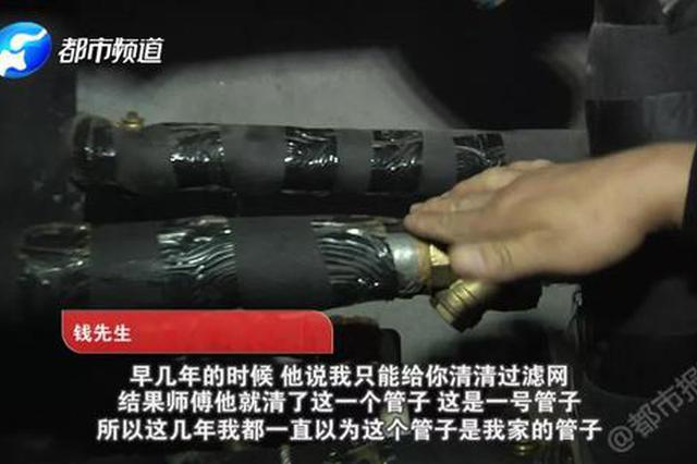 郑州一住户暖气多年不热 原因竟然是没开阀门