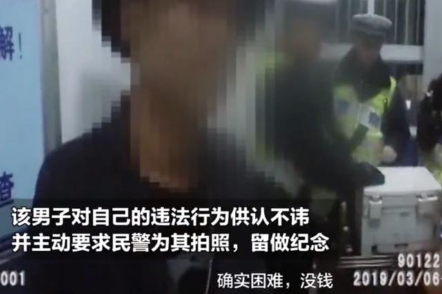男子高速加190元油拖翻加油员逃单 被抓后求拍照留念