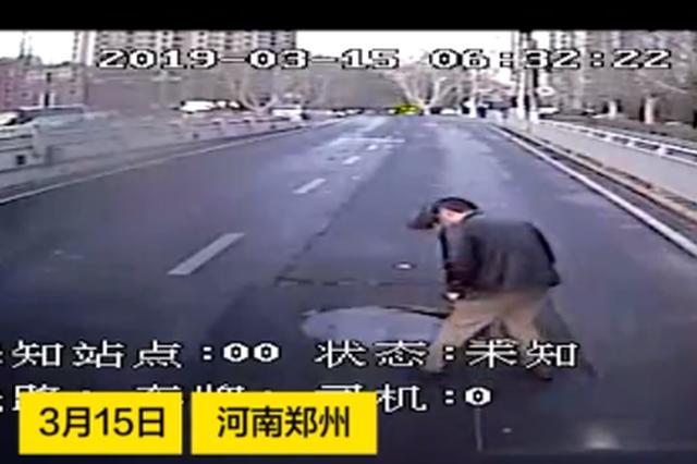 """郑州路中央井盖""""张开嘴"""" 公交车下来三人""""嘴闭上"""""""