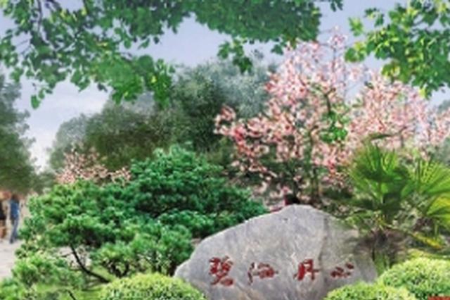 """郑州将在全市范围内拆墙透绿 把城市""""种""""在自然里"""