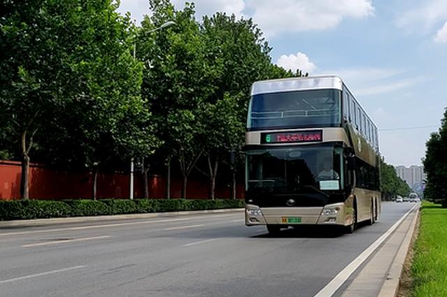 明日起郑州多条公交线路将调整 B35路走金水路西延线