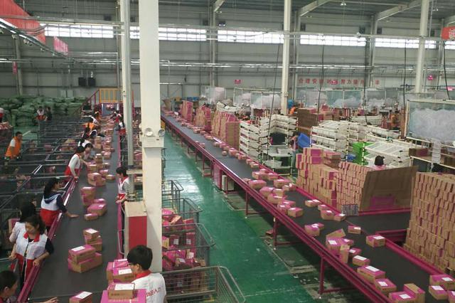 河南2019国民经济和社会发展计划公布 接下来这么做