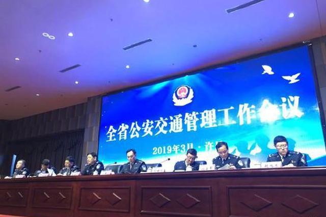 河南机动车保有量达2204万辆 交通拥堵成关注热点