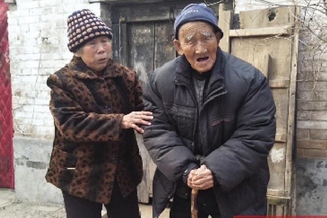 婆婆丈夫相继去世 72岁儿媳赡养百旬公公