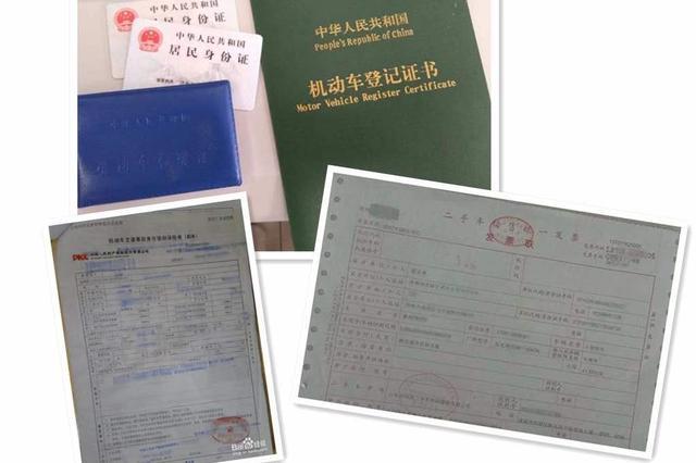 """车主注意:上郑州车牌 新车须""""国5"""" 二手车""""不限"""""""