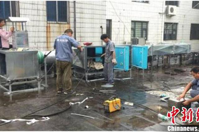 郑州污染天气应急措施:饭店油烟不净化会被停业
