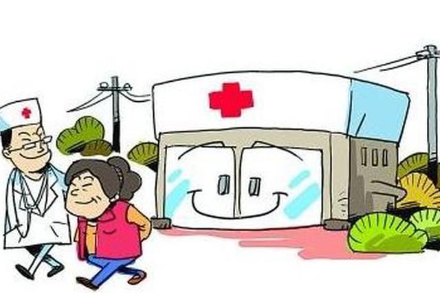 中央财政8000万元资金到账 支持河南医疗领域