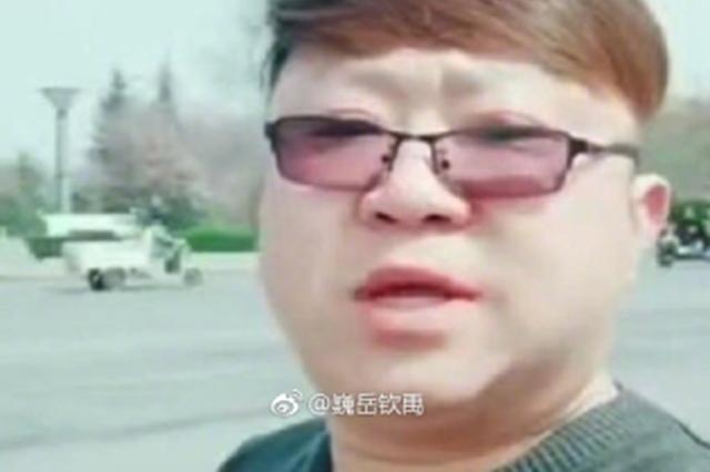 """男子网上辱骂河南人""""求被揍"""" 警方:已被刑拘"""