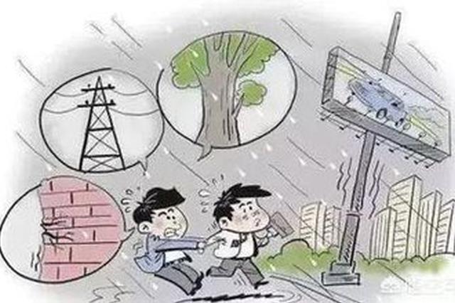 郑州本周气温先升后降 提请注意防风保暖