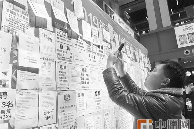 提供千余岗位 郑州青年人才招聘会吸引众多求职者