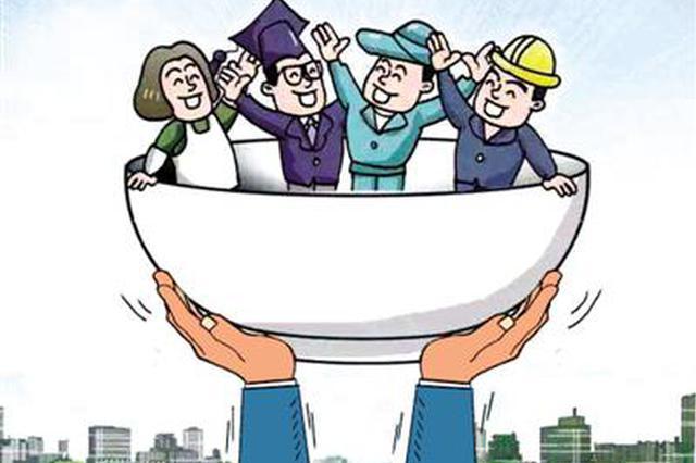 """郑州城乡就业目标敲定 帮11万人在城镇找到""""饭碗"""""""