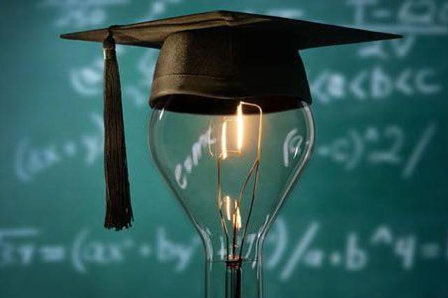 河南定向招收小学全科教师 单列百个本科公费师范生