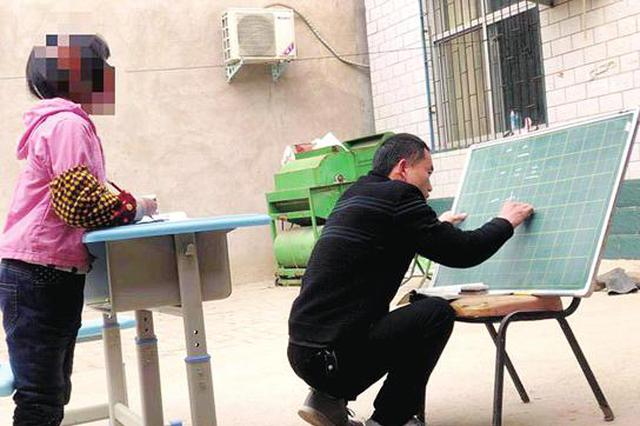 """郑州16位教师撑起9岁烧伤女孩的""""家庭课堂"""""""