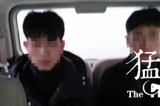 """男大学生冒充""""卖淫女""""靠""""色诱""""诈骗 平舆"""
