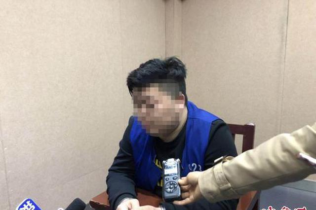 郑州男子连骗19个女子百余万 4人为他生了孩子
