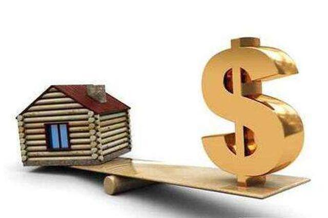 洛阳修订《经济适用住房认购条件》 申购要求更严格