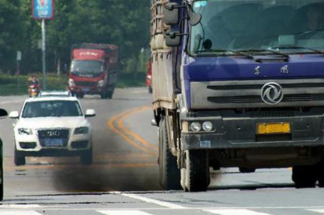 郑州市持续加强非道路移动机械、柴油货车污染管控