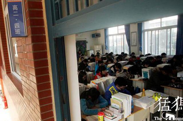 每人100学时!河南拟对1200名高中骨干教师进行培训