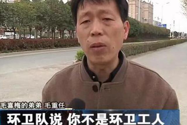濮阳女子工作五年身份难定 车祸牵出真相