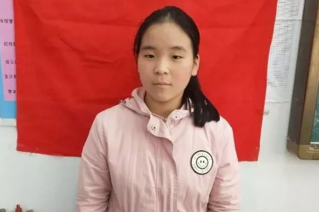 鹿邑一名13岁女学生在付桥附近失踪 知情者请立即报警