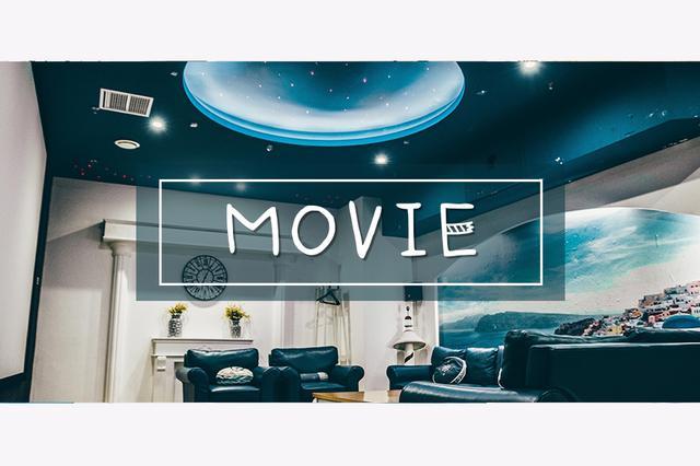 私人影院和院线同步厅完美碰撞!在郑州遇见这家高品质电影街