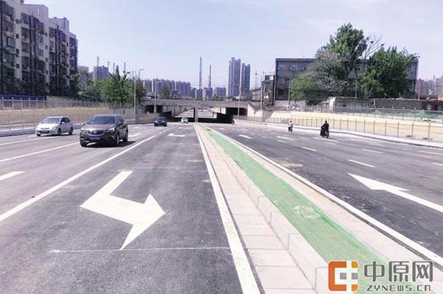 郑州黄河路下穿北编组站正式道路开始通车