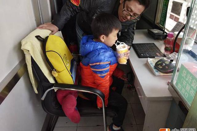 郑州5岁男童去幼儿园迷路 热心站务长帮助找到家人