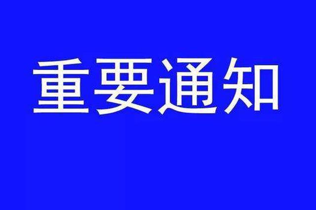 通知:郑州交警一大队综合服务大厅4月19日起暂停业务
