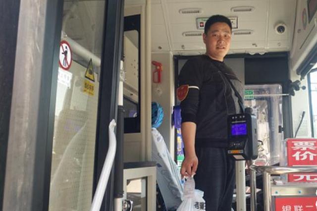 郑州一乘客得知公交车长没吃饭 自掏腰包点外卖