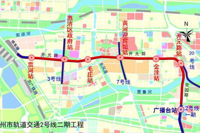 求建议!郑州部分地铁、城郊铁路车站命名方案出炉