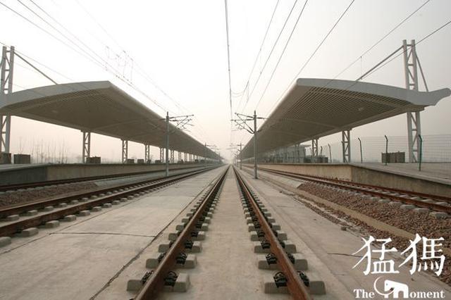 郑阜高铁河南段已完成铺轨 今年将开通运营