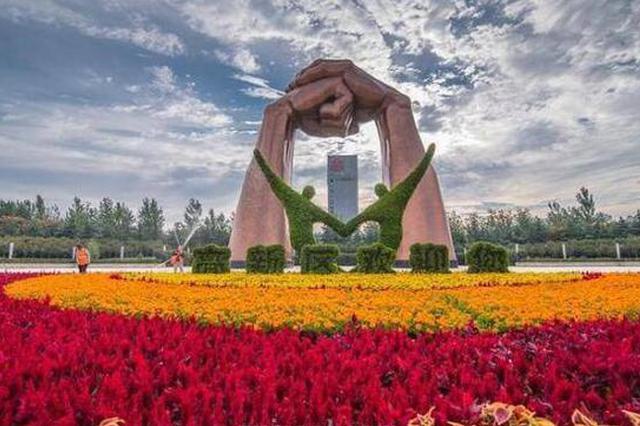 郑州女马周日开跑 部分路段和区域实施临时交通管制