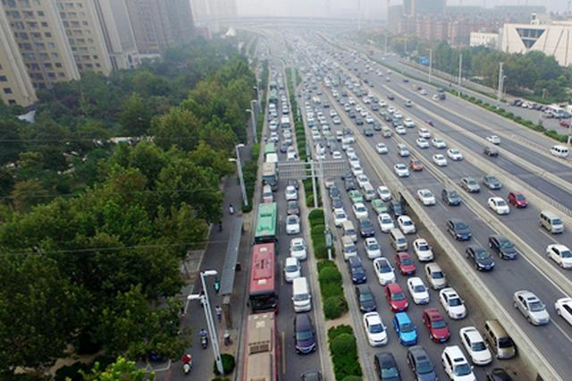 大数据显示:一季度郑州市区中州大道52天都在拥堵