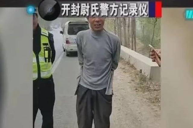 开封男子酒驾被查 看到他的袖管民警彻底惊了