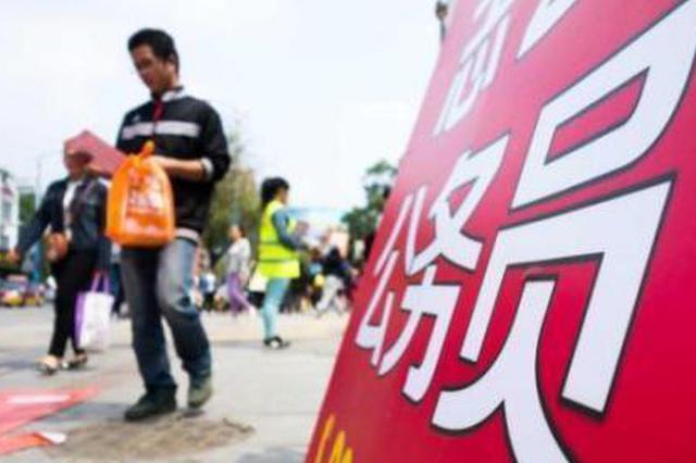 河南等22省份今举行公务员联考 多地强调严肃考试纪律