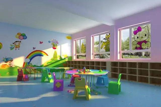 河南:今年新建和改扩建1000余所幼儿园