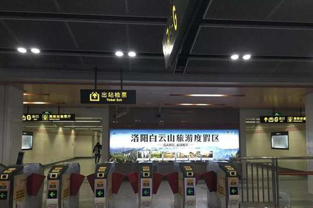 地铁1号线郑州东站G出入口4月22日至29日将临时关闭